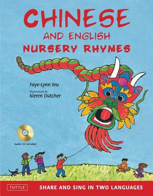 Chinese and English Nursery Rhymes By Wu, Faye-lynn/ Dutcher, Kieren (ILT)